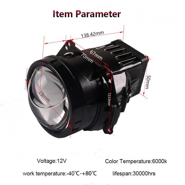 Лазерные Bi-led линзы Sanvi 3 дюйма 40/52W+15W Laser