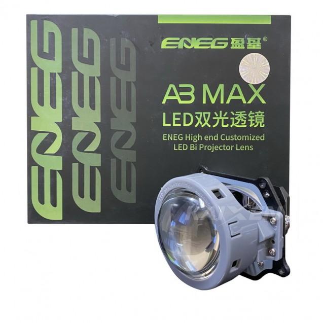 Bi-led линзы ENEG (Aozoom) A3 MAX 3.0 40W/45W. New 2021